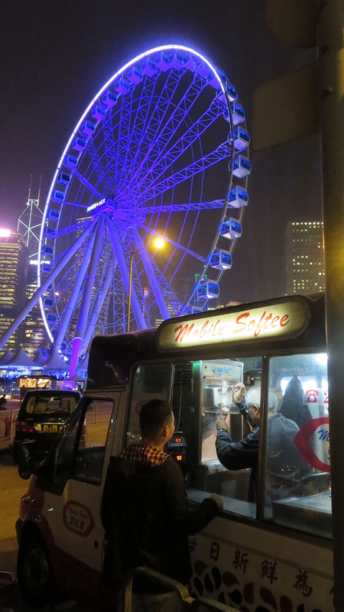A trip on a Ferris wheel just isn't complete without an ice cream cone afterwards.