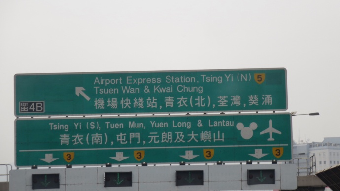 Bilingual signs for the islands, airport, and... Mickey :)